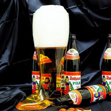 botas de cerveza